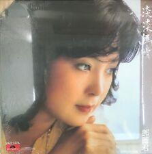Teresa Teng Poetry N Rhymes LP 鄧麗君 淡淡幽情