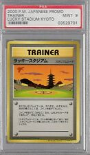 2000 PROMO LUCKY STADIUM KYOTO TRAINER PSA 9 JAPANESE POKEMON