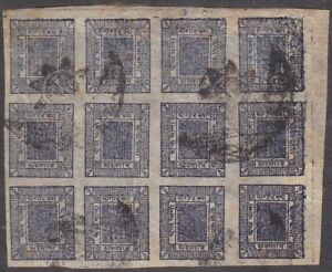NEPAL CLASSIC ISSUE 1 ANNA BLUE SCARCE TELEGRAPHIC CANCELS USED BLOCK OF 12