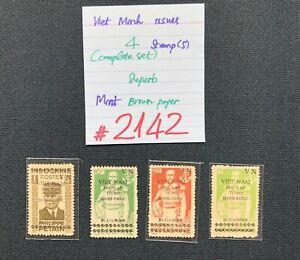 VIET MINH stamps, 4 Mint Stamps, SCV 2009=$13.00, #2142