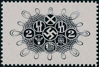 Stamp Replica Label Germany 0156 WWII Third Reich Runes MNH