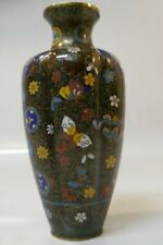 """Antique Meiji Period Japanese Cloisonne Vase - 7"""" Tall """"Flowers & Butterfly's"""""""