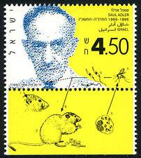 Israel 1202 tab, MNH. Saul Adler, Scientist, 1994