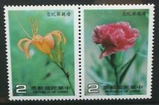 CHINA TAIWAN 1985 Mother's Day: Flowers Lily Carnation. Set of 2 MNH SG1589/1590