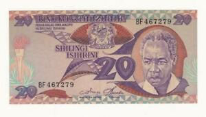 TANZANIA, (1985) - 20 SHILINGI BANKNOTE - UNC/ UNCIRCULATED