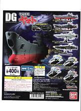 Bandai DG Digital Grade Battleship Yamato Gashapon - Yamato (Cross Sectional)