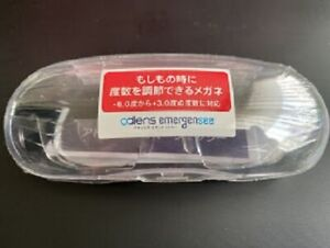 New Disaster emergency glasses -6.0 to +3.0 degrees adaptation Black EMR0001
