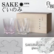 Japanese glass Sake cup Guinomi SAKURA SAKU cherry blossom from japan set of 2