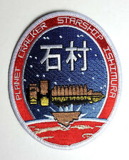 "Deadspace Planet Cracker Starship Ishimura  4"" Uniform/Costume Patch (DSPA-01)"