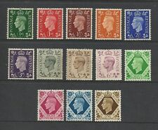 Mint Hinged British Postal Stamp Collections & Mixtures
