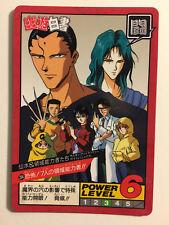 Yu Yu Hakusho Super Battle Power Level 204 - Part5