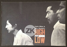JAPON CINEMA DP#3 Akira KUROSAWA HIGH and LOW Entre Ciel & Enfer MIFUNE 1963