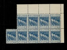 FIUME Military stamps - Sassone 130a - MNH ** superb
