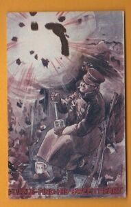 Novelty-   WW1  Hold to light Puzzle- Find his Sweetheart.  Postcard