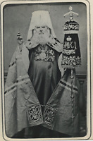 Patriarche orthodoxe à identifier Vintage silver print Tirage argentique