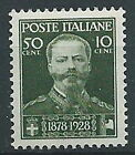 1929 ITALIA REGNO MORTE VITTORIO EMANUELE II LUSSO MNH ** - ED669