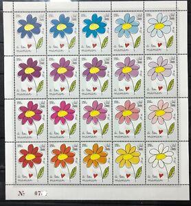 2019 Lebanon Mother's Day Sheet Flora MNH RR