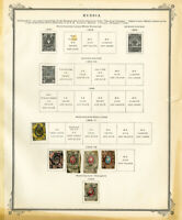 Russia 1800s to 1920s Early Vintage Stamp Collection