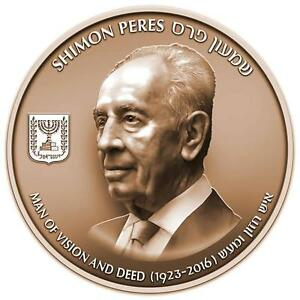 ISRAEL COIN & MEDAL 2016 2017 SHIMON PERES BRONZE STATE MEDAL