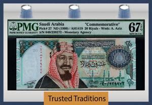 TT PK 27 1999 SAUDI ARABIA 20 RIYALS KING AZIZ COMMEMORATIVE PMG 67 EPQ SUPERB!