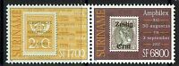 Surinam SC# 1282, Mint Never Hinged - Lot 052117