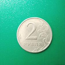 2 Rubel Münze aus Russland von 1998 – M – (sehr schön)