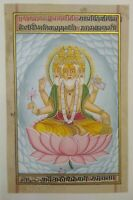 Hand Painted Indian God Lord Brahmma Miniature Finest Painting Detail Art Work