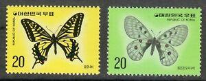 Korea 1976 MNH Mi 1028-1029 Sc 1006-1007 Butterfly, Butterflies **