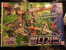 Transformers Baldigus Bruticus RID versione Sonokong Koreana NO g1 takara hasbro