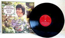 CLIFF RICHARD ALL MY LOVE  Shadows Reissue VINYL LP RECORD ALBUM MFP 1420 VG/EX