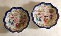 """2 Japan Hand Painted Geisha Girl 5"""" Bowls"""