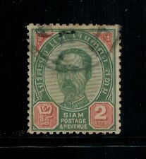 1899 Thailand Siam Stamp King Chulalongkorn Rejected Die 2a Used Sc#71