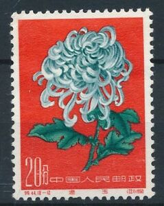 [58962] China 1961 Flowers good Mint no gum Very Fine stamp