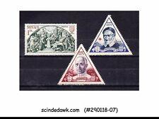 MONACO - 1950 ANNO SANTO - HOLY YEAR - 3V-  MINT NH