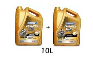 Atlantic 5w30 Fully Synthetic C3 Car Engine Oil 2 x 5 Liters Low Saps LL C3