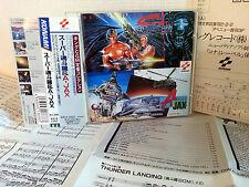 MUSIC FROM SUPER CONTRA & A-JAX 1993 KICA-2307 AUDIO CD USATO JAP VBCJ 52713