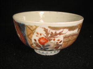 ANTIQUE JAPANESE EDO ERA (1850) LACQUER AKA IMARI BOWL ^