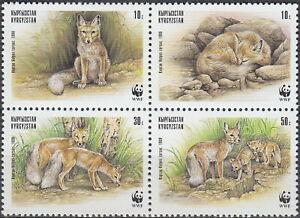 Kyrgyzstan WWF Corsac Fox 1999 MNH-7,50 Euro