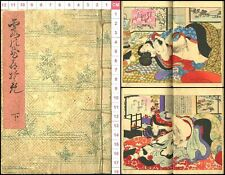19thC Fine Color Shunga Woodblock Print Ukiyo-e Book Japanese Original Antique