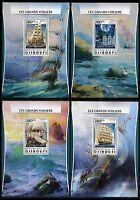 DJIBOUTI 2017 TALL SHIPS SET OF FOUR  SOUVENIR SHEETS   MINT NH