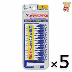 ☀[ 5pack set ]Interdental Brush Dentalpro Interproximal Floss White 15P Size1