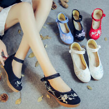 Women's Chinese Ethnic Embroidery  Flat  Elevator Cheongsam  Dress Shoes Bamboo
