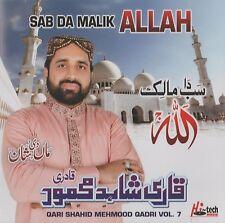 QARI SHAHID MEHMOOD QADRI VOL 7 - SAB DA MALIK ALLAH - NEW NAAT CD