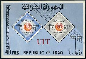 Iraq 378a perf,imperf,MNH.Mi Bl.7A-7B. ITU-100,1965.Telecommunication Equipment