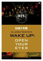 BTS Bangtan Boys 1st JAPAN TOUR 2015 WAKE UP OPEN YOUR EYES DVD JP F/S