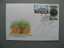 THAILAND, cover FDC 1983, first Thai postmaster