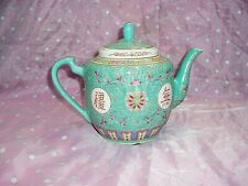 "Beautiful & Rare, ""CHINESE MUN SHOU TURQUOISE TEAL TEAPOT WITH MATCHING LID"""