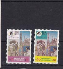 BANGLADESH MNH STAMP SET 1988 SG 313-314 COLOMBO PLAN COMMITTEE