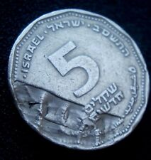 Major Lamination ERROR Israel 5 Shekel coin