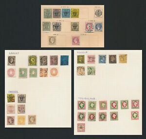 GERMAN STATES STAMPS 1850-1890s PRUSSIA, HANOVER, SAXONY, HELIGOLAND / HELGOLAND